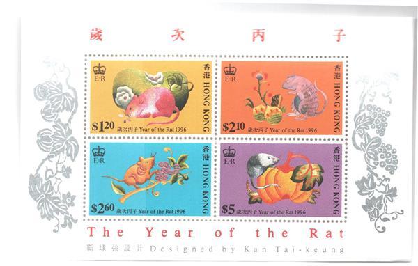1996 Hong Kong