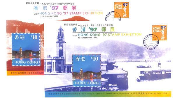 1997 Hong Kong