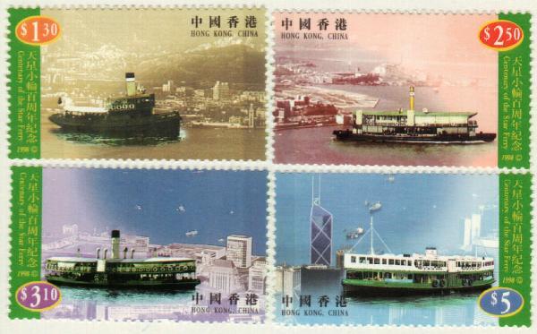 1998 Hong Kong
