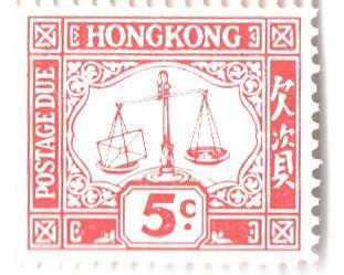 1969 Hong Kong