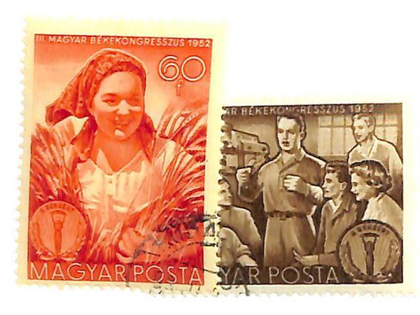 1952 Hungary