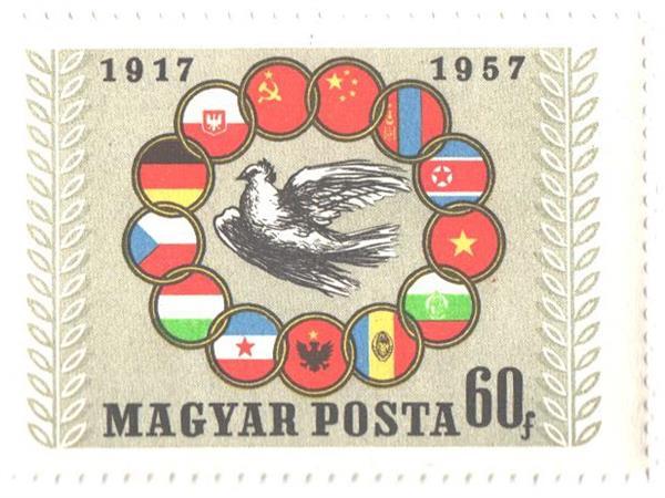 1957 Hungary