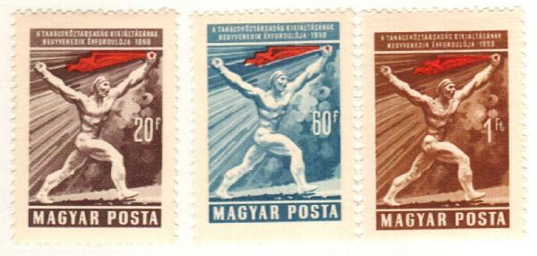 1959 Hungary