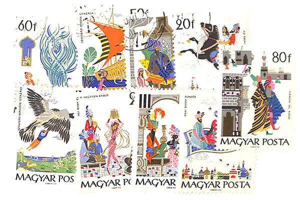 1965 Hungary
