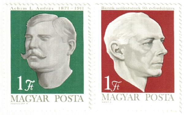 1971 Hungary