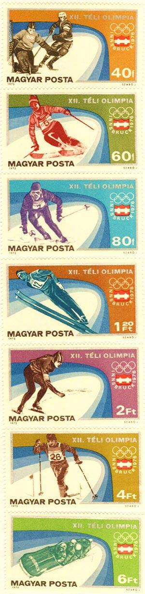 1975 Hungary