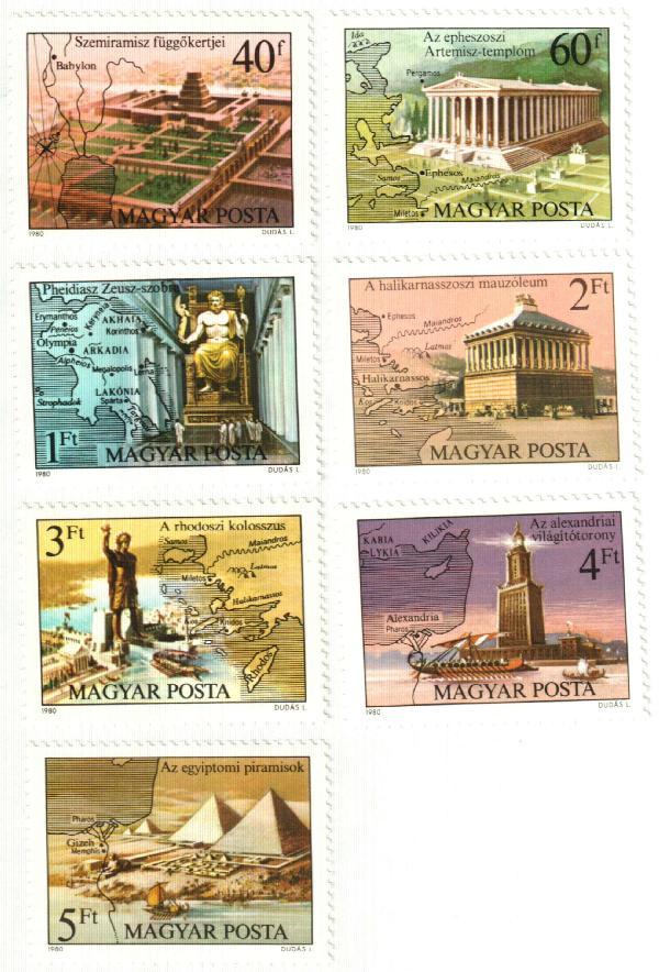 1980 Hungary