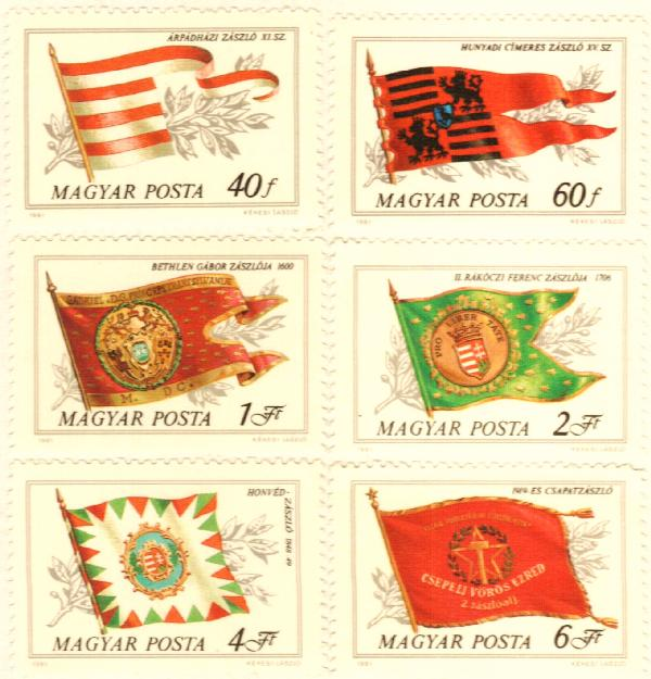 1981 Hungary