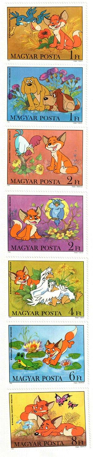 1982 Hungary