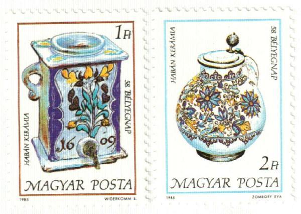 1985 Hungary