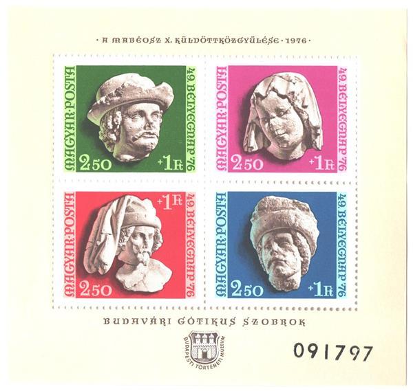 2005 Hungary