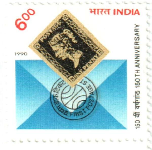 1990 India