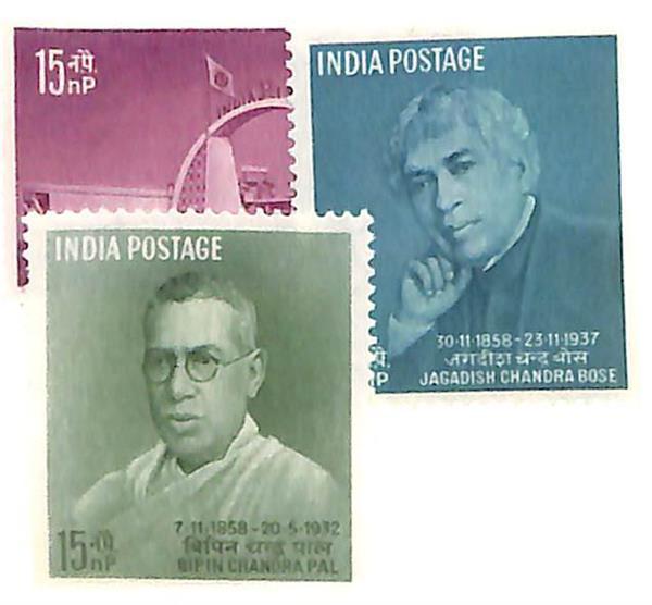 1958 India