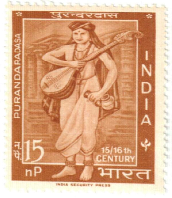 1964 India