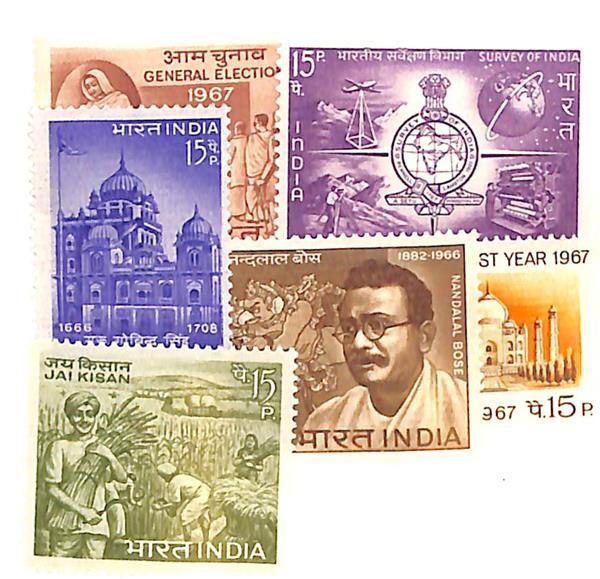 1967 India