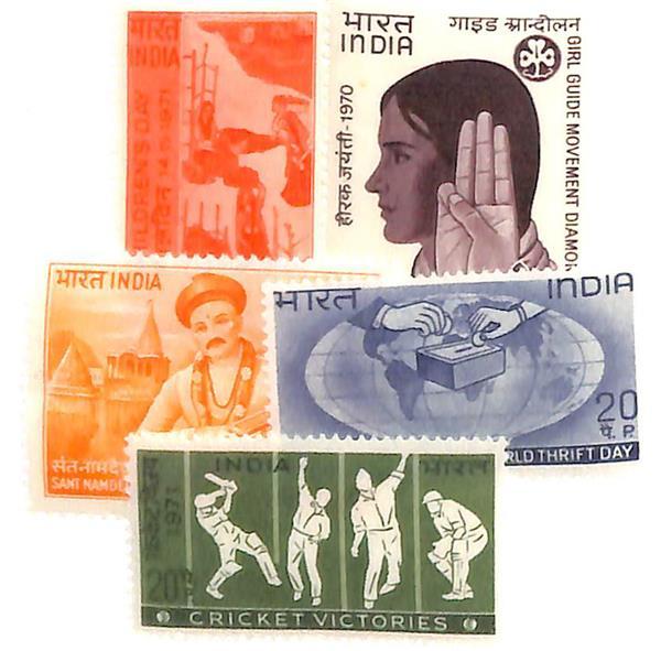 1970-71 India