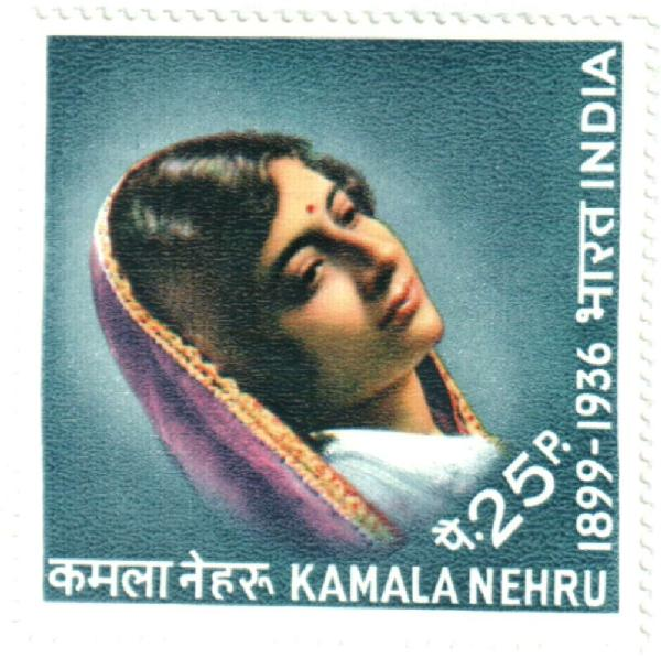 1974 India