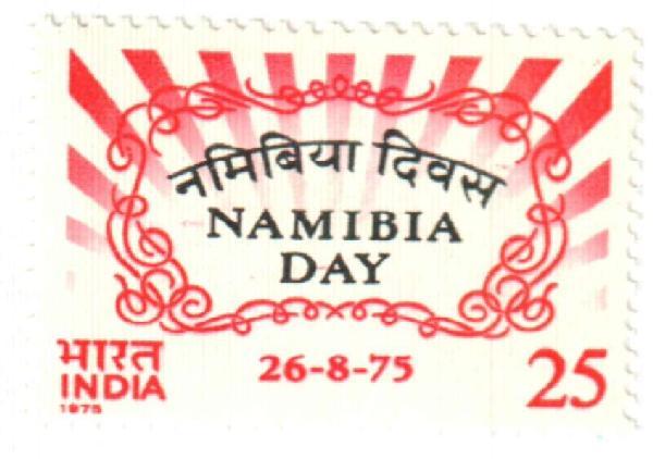 1975 India
