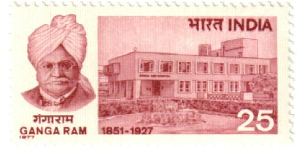 1977 India