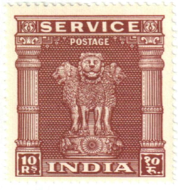 1950 India