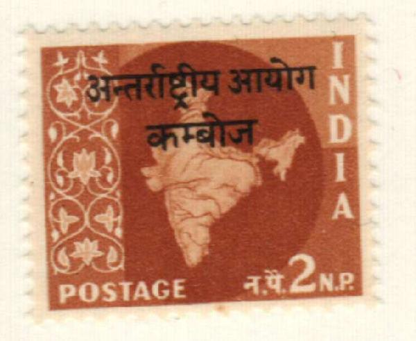 1962 India - Cambodia