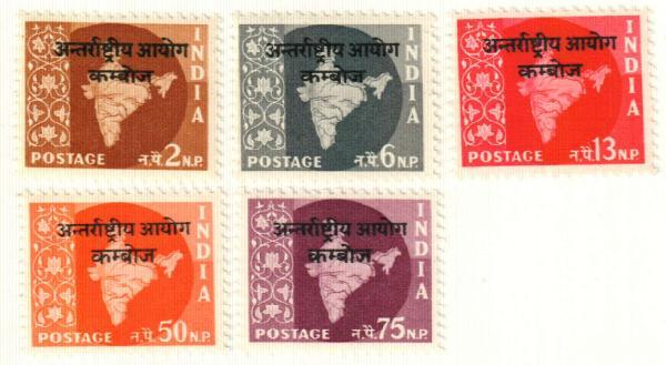 1957 India - Cambodia