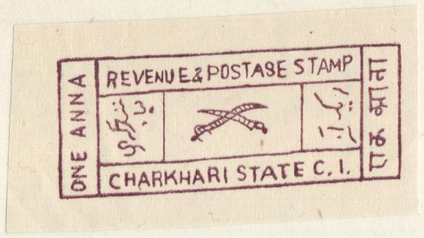 1922 India Charkhari
