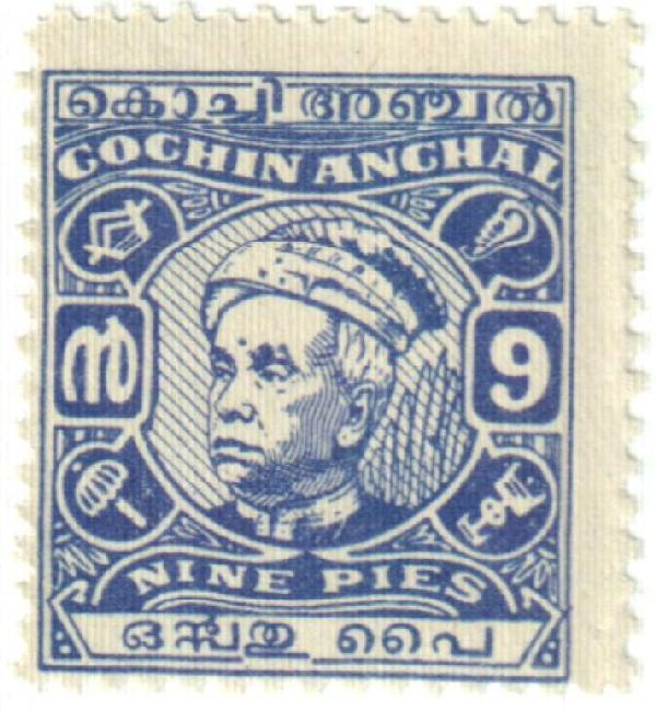 1949 India Cochin