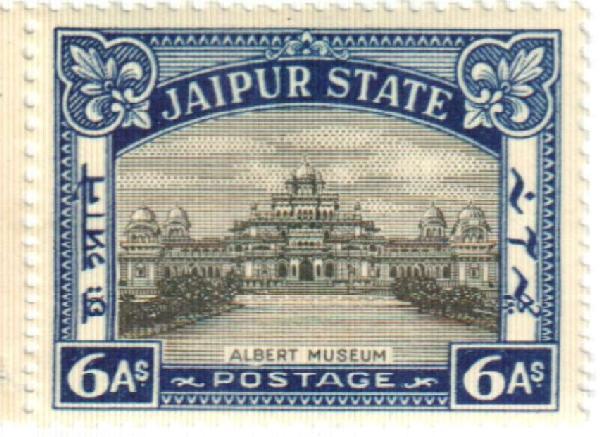 1931 India Jaipur