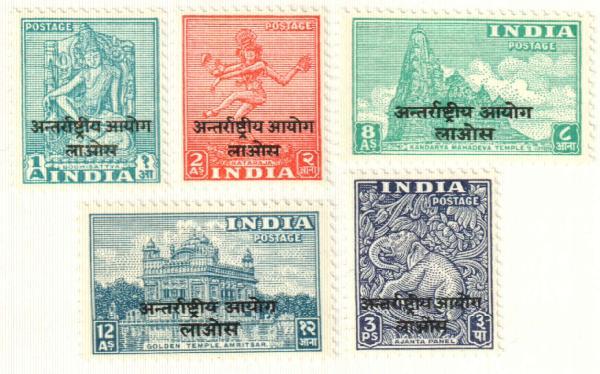 1954 India - Laos