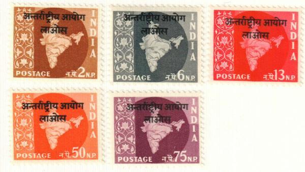 1957 India - Laos