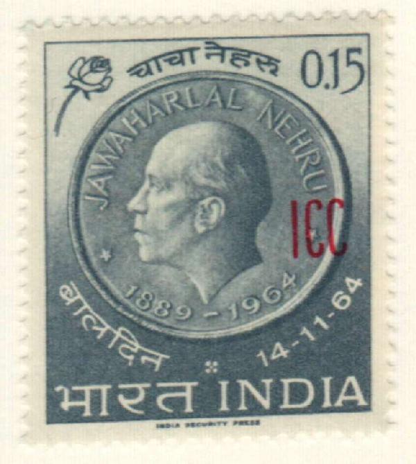 1965 India - Laos & Vietnam