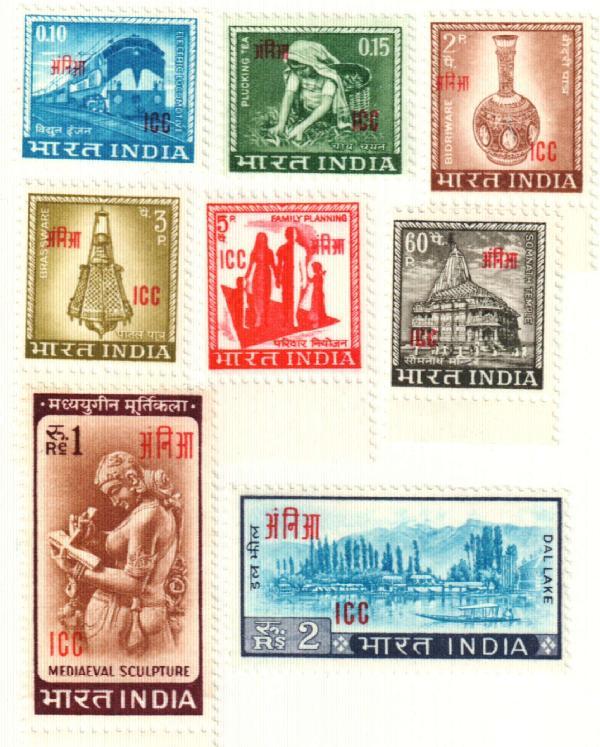 1968 India - Laos & Vietnam