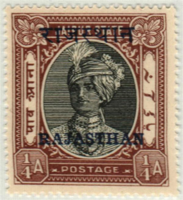 1949 India Rajasthan