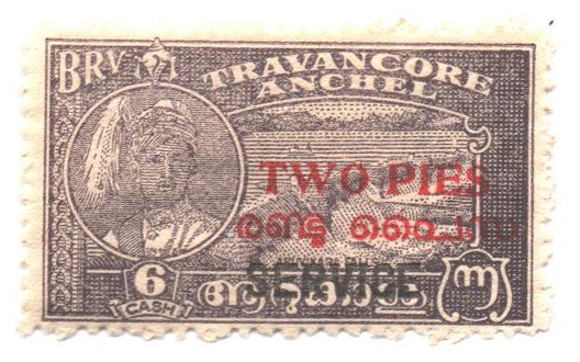1949 India Travancore Cochin
