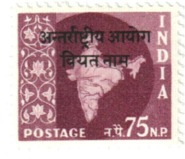 1965 India - Vietnam