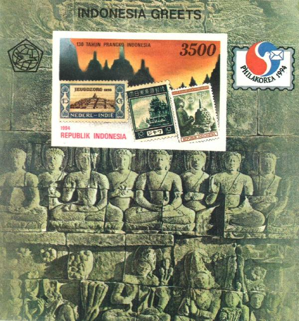 1994 Indonesia