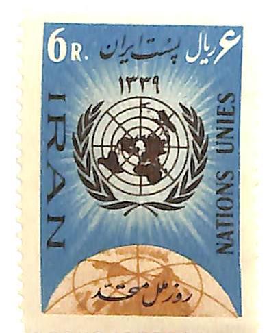 1960 Iran