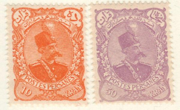 1898 Iran