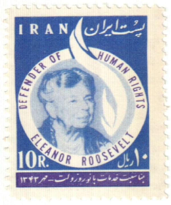 1964 Iran