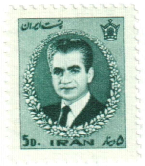 1966 Iran