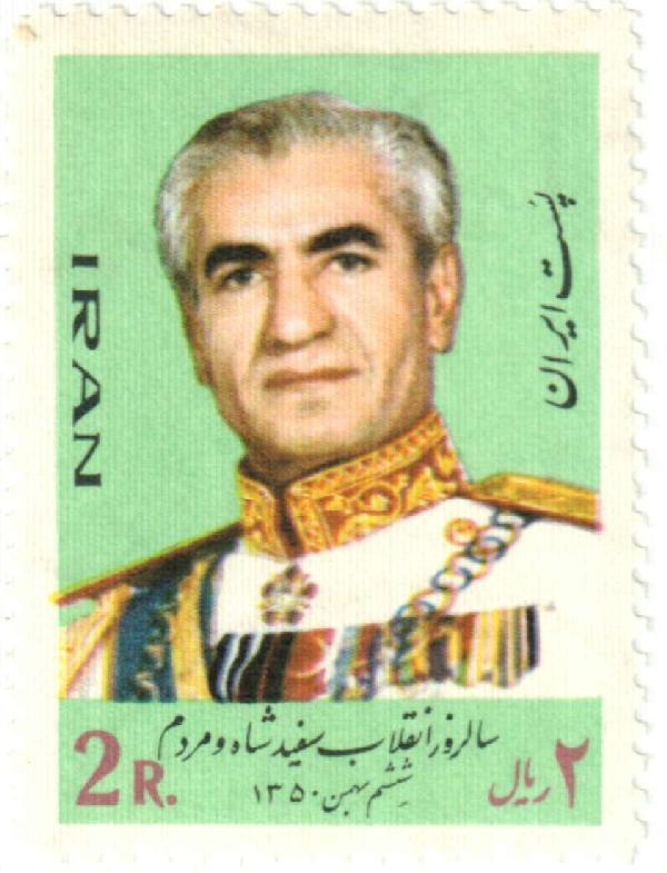 1972 Iran