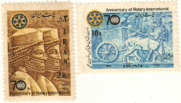 1975 Iran