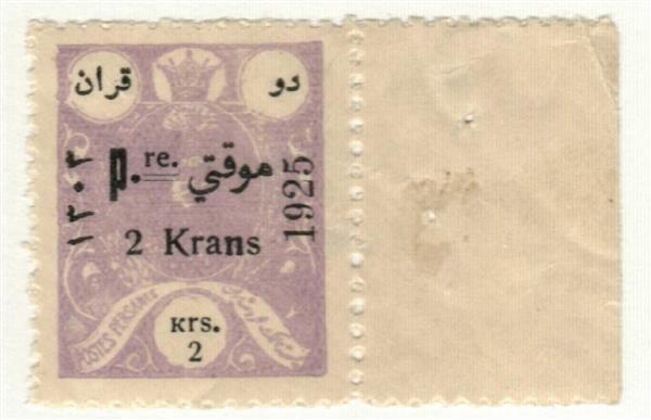 1925 Iran
