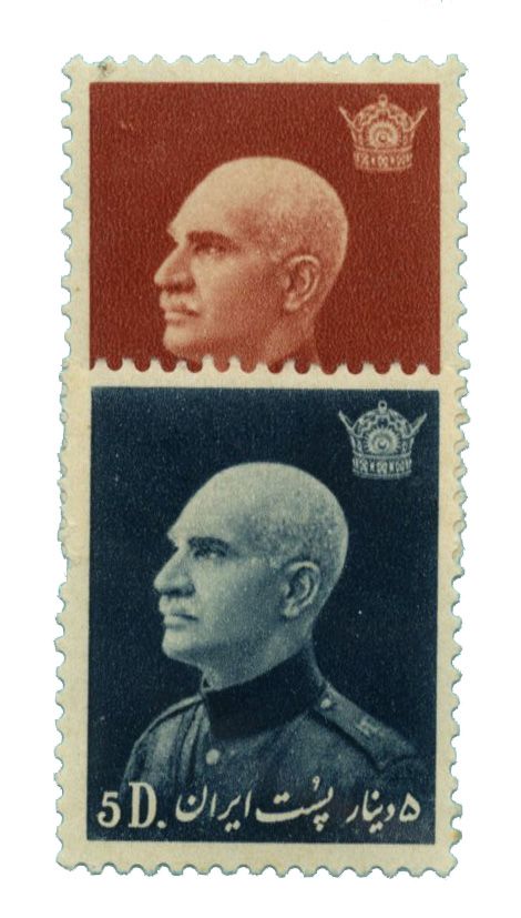 1939 Iran