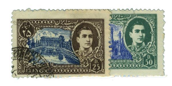 1949 Iran