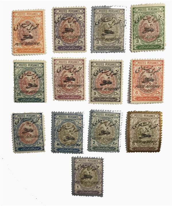 1927 Iran