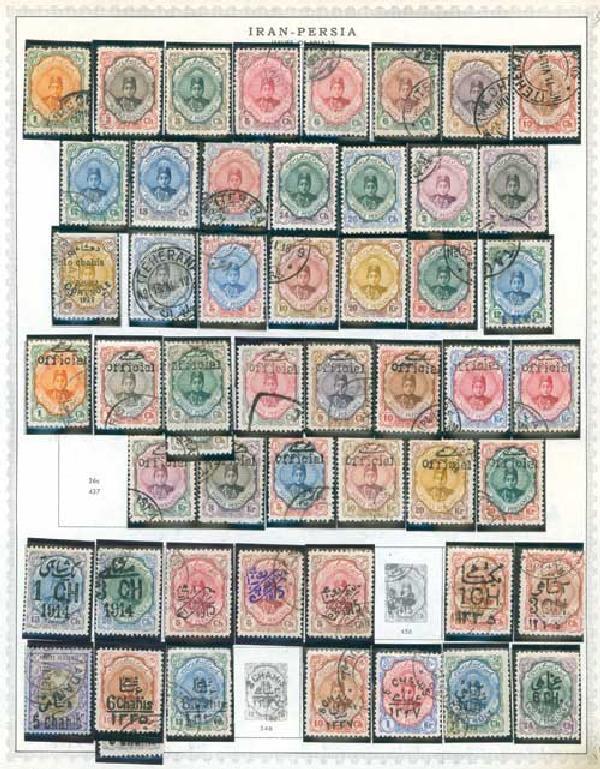 1876-1997  Iran