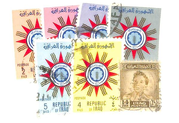 1950-59 Iraq