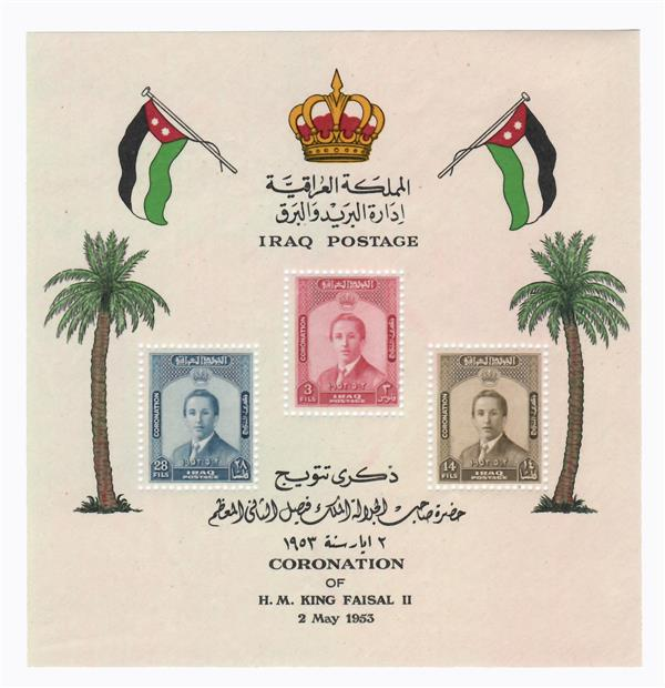 1953 Iraq